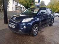 Toyota Urbancruiser 1.4 D-4D AWD 5dr 4x4 SMART KEY WARRANTY, CARD PAYMENTS, CAR4YOU DRIVE AWAY TODAY