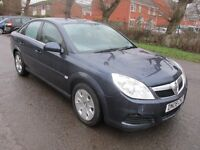 2008 08 VAUXHALL VECTRA 1.8 I VVT EXCLUSIVE LONG MOT 7/17 LOW 101K ALLOYS LOVELY DRIVE PX SWAPS