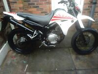 Yamaha XT 125. 2011 low milage one owner, would be great for a first bike,