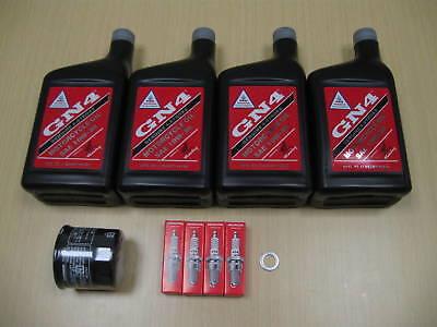 - New 1995-2007 Honda VT1100 VT 1100 Shadow Sabre OE Basic Oil Service Tune-Up Kit