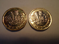 """NEW 12 SIDED ONE POUND COIN with THISTLE """"DIE CASTING ERROR"""" and DATED 2016"""