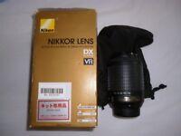 Nikon AF-S DX VR f5.4f5.6 55-200mm zoom lens