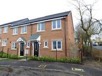 3 bedroom house in Kirkfields, Sherburn Hill