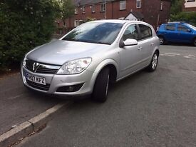 Vauxhall Astra 2007 1.8L Automatic Petrol - Great Condition, Low Mileage, Silver