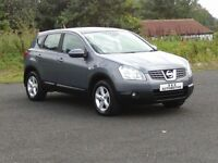 NISSAN QASHQAI ACENTA PANORAMIC ROOF 1598cc 12 MONTHS M.O.T 6 MONTHS WARRANTY (FINANCE AVAILABLE)