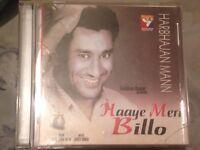 BHANGRA ARTISTS CD COLLECTION SET - Punjabi Folk/ Bhangra Music