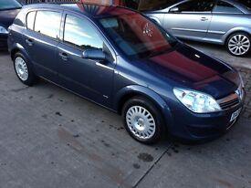 2008 Astra Life 1.3 CDTi 16v Blue 92k miles History Full MOT AC CD 6 speed 60mpg HPi Clear £1795.00