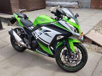 Kawasaki Ninja EX300 Anniversary