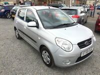 L@@K 2009 KIA PICANTO 1.0cc STUNNING DRIVING//HALF LEATHER INTERIOR//£30 ROAD TAX YEAR//LONG MOT