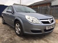 2008 57 VAUXHALL VECTRA 1.9 CDTI 120 EXCLUSIVE 5 DR HATCHBACKBARGAIN