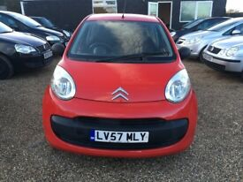 CITROEN C1 1.0 i VIBE HATCHBACK 3DR 2007(57)*IDEAL FIRST CAR*CHEAP INSURANCE*ONLY £20 ROAD TAX A YR