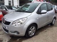 Vauxhall Agila 1.2 i ecoFLEX 16v SE 5dr (a/c) FREE 12 MONTH WARRANTY, NEW MOT, FINANCE AVAILABLE