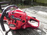 SHINDAIWA 452S PROFESSIONAL PETROL CHAINSAW