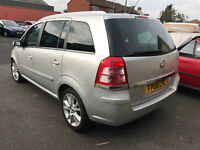 Vauxhall Zafira 1.9 CDTi 16v Design 5dr - 2008, 1 OWNER, 6 Services, 12 Months MOT, 2 Keys, £1495