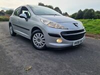 Peugeot 207 1 4 2008 low mileage full service history
