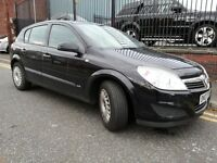 2007 Vauxhall Astra 1.4 i 16v Life 5dr Hatchback, FULL SERVICE HISTORY, ONE PREVIOUS OWNER, £1,495