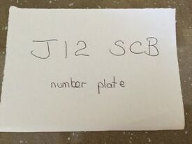 Personalised cherished number plate J12 SCB