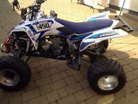 quad bike for sale 07578667959 for more information!