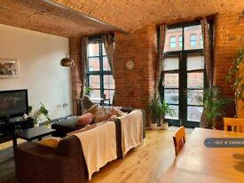 1 bedroom flat in Cambridge Street, Manchester, M1 (1 bed) (#1088934)