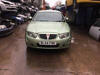 2004 Rover 75 Connoisseur 4dr 1.8 Green Petrol BREAKING FOR SPARES