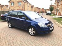 VAUXHALL ZAFIRA BREEZE 1.6, SERVICE HISTORY, MOT JAN 2017, LOW MILEAGE, HPI CLEAR