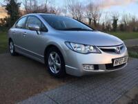 Honda Civic 1.3L Hybrid heated leather seats £10 tax per year