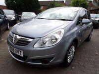 Vauxhall Corsa 1.0 i 12v Life 5dr 2008 (08 reg), Hatchback, FULL SERVICE HISTORY, SILVER, FULL MOT