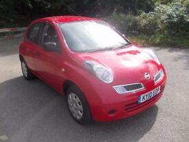 NISSAN MICRA VISIA 1.2 PETROL 5DR HATCHBACK IN RED