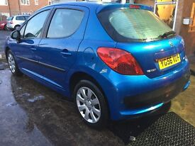 PEUGEOT 207 1.6 HDI S, 5dr