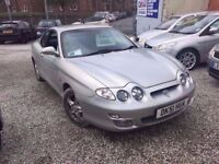 2001 HYUNDAI COUPE SE 2.0 PETROL 3 DOOR IN SILVER *PX WELCOME* MOT TILL APRIL 2018 £595