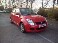 2008 Suzuki Swift 1.3 Petrol Full Mot Cheap To Run And Insurance Bargain Price Clean Car