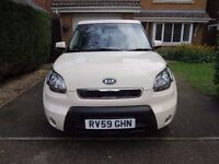 RV59 GHN - Kia Soul Shaker, one owner from new, low mileage, good condition