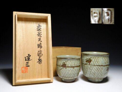 SHIMAOKA TATSUZO 2 Tea Cup Yunomi Daisho Pair Signed Tomobako Box Japan Original