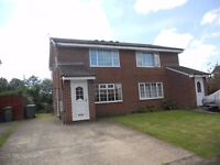 1 Bed, First-Floor Flat in Ingleby Barwick - Harebell Close - £450 PCM