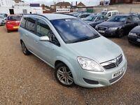 Vauxhall Zafira 2.2 i 16v Exclusiv 5dr, FSH, HPI CLEAR, LONG MOT, GOOD CONDITION, IDEAL FAMILY CAR