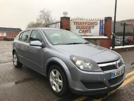 Vauxhall Astra. 1.3 Cdti, 2007, MOT 08/12/18, Clean tidy car. Cheap!!