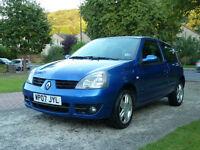 Renault Clio Campus Sport 2007 1.2 3 door hatch. 12 months MOT low insurance good condition
