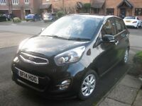 KIA PICANTO AUTOMATIC WITH FULL MOT AND LENGTHY MANUFACTURER WARRANTY