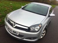 VAUXHALL ASTRA H MK5 55 PLATE IN SILVER SXI EDITION