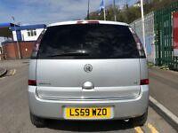 2009 (59 reg) Vauxhall Meriva 1.6 i 16v Active Plus 5dr MPV Petrol 5 Speed Ma...