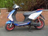 ** CPi Formula R 50cc Scooter **