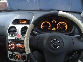 Vauxhall corsa 1L patrol