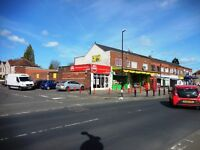 Retail unit Radford Coventry - Freehold (or rental possibility) - Parking 2/3 cars