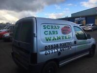 ♻ scrap my car cars vans 4x4 wanted for cash and we collect ♻