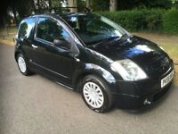 CITROEN C2 SX 1.4 DIESEL HDI EDITION, MANUAL, LOW MILES 2 OWNER, LEATHER SEATS, FULLY LOADED BARGAIN