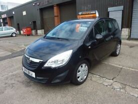 VAUXHALL MERIVA 1.4 EXCULSIVE NEW SHAPE MOTD MARCH 2018 2 KEYS