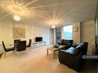 1 bedroom flat in Amethyst House, Milton Keynes, MK9 (1 bed) (#1192439)