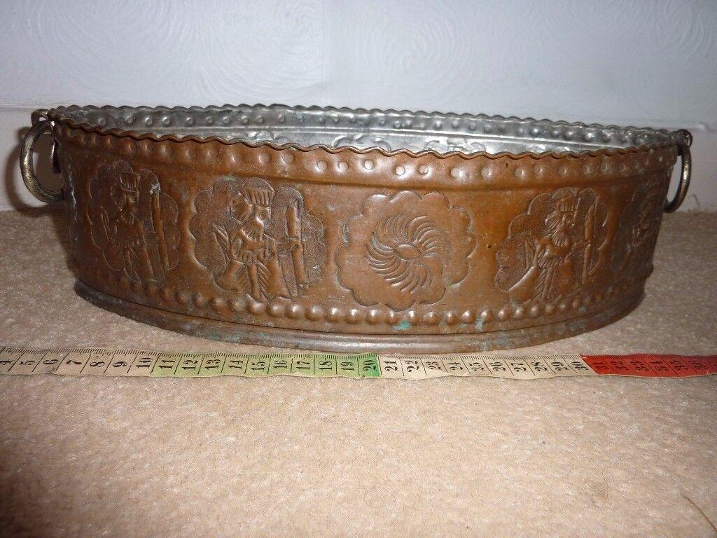 Vintage Persian Copper Planter