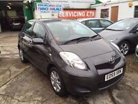 2009 TOYOTA YARIS 1.4 TR DIESEL,£20 TAX 59K GENUINE MILES, FINANCE : £500 DEPOSIT £102 X 48 MONTHS