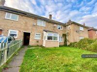 1 bedroom in Gracedieu Road, Loughborough, LE11 (#839026)